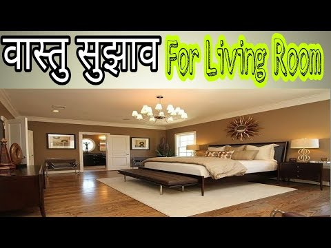Vastu Shastra Tips For Living/Bed/Drawing Room Part 92