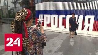 Лучшие учителя русского языка из Таджикистана посетили Москву