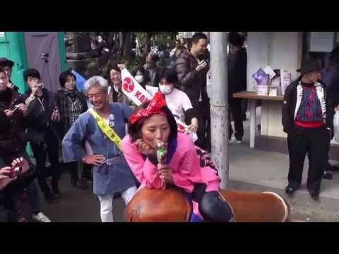 Kanamara  Japanese Penis Festival かなまら祭り2014年。