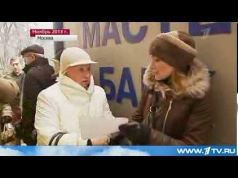 """Сбербанк И ВТБ-24 Начали Выдавать Деньги Вкладчикам """"Мастер-Банка"""". 2013"""