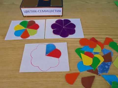 Дидактическое пособие своими руками для детского сада старшая группа