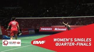 QF | WS | CHEN Yufei (CHN) [5] vs Akane YAMAGUCHI (JPN) [2] | BWF 2018