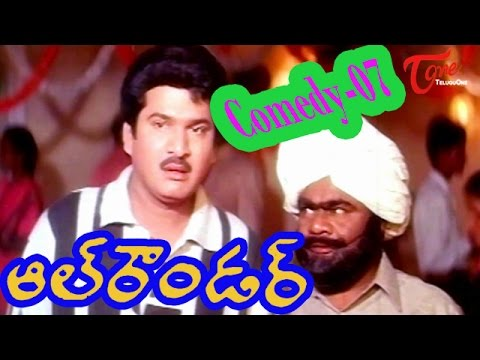 All Rounder Movie - Comedy 07