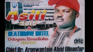 Aronwanteje - Asili - Nigerian Highlife Music