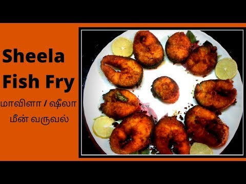 Fish Fry Recipe Village Style Your Videos