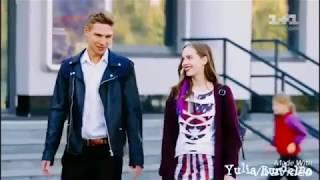 Ніка і Паша Школа Хто як не ти