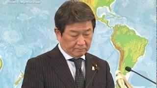 茂木外務大臣会見(令和元年11月1日)