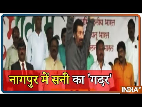 Sunny Deol speech| [VIDEO] Hindustan zindabad rahega: Sunny Deol fires up audience with patriotic speech in Nagpur | Bollywood News