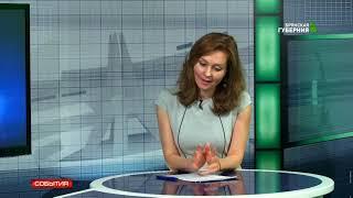 """""""Здесь и сейчас"""" Андрей Недбайкин 15 05 19"""