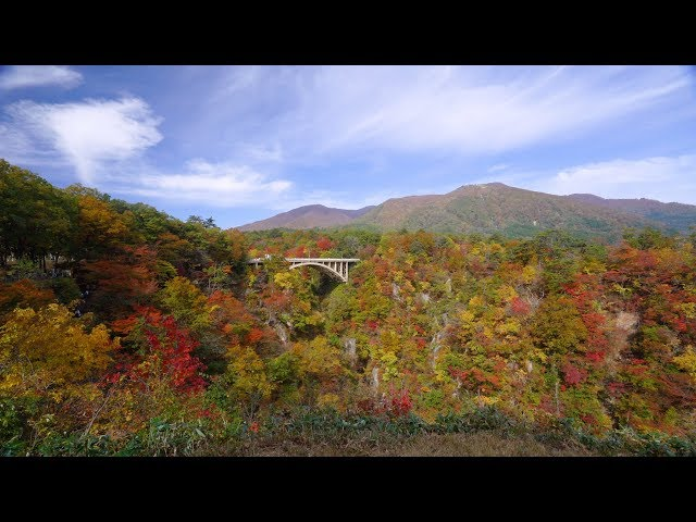 2018 美しい鳴子峡の紅葉(4K) Beautiful Autumn Colors At Naruko Valley(UHD)