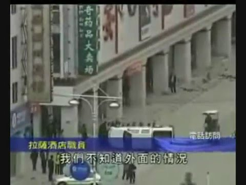 2008 Tibet Riot, the Truth and Lies 1/4