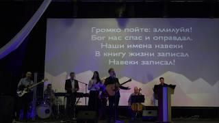 """Конференция """"Большая перемена"""" 28-29 октября 2017"""