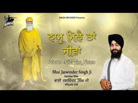 Saval Sundar Ramieya | Bhai Jaswinder Singh Ji | Shabad Gurbani | Gurbani Kirtan | Singh Recordz