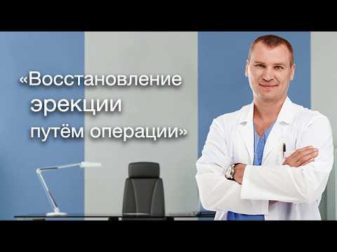Лечение импотенции путем лигирования вен
