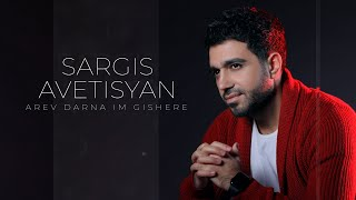 Sargis Avetisyan - Arev darna im gishere (Official Music 2021)