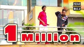 Feb 14 Single Song | Gana Hari & Gana Udhaya | Praba Brothers Media