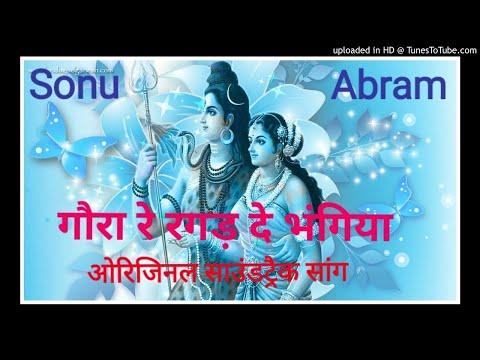 Gora Re Ragad De Bhangiya || Original Soundtrack Song