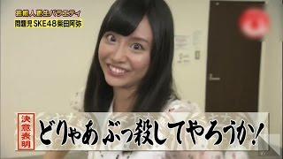柴田阿弥 Shibata Aya AKB48出演番組情報 AKB48 SHOW SKE48 NMB48 HKT48...