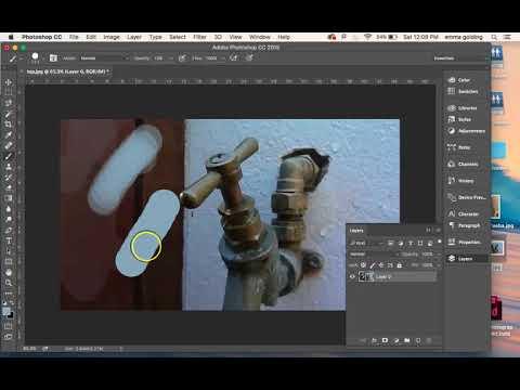 Year 10 Desktop Publishing   Photoshop Basics tools