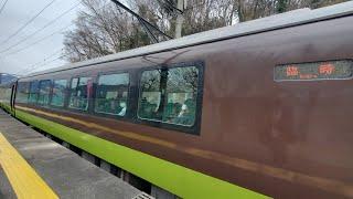 【4K】青梅線日向和田駅・485系快速青梅奥多摩梅の里号奥多摩行き発車 2021-02-28