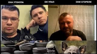 Слив Харламова и Батрудинова в Чат Рулетке!