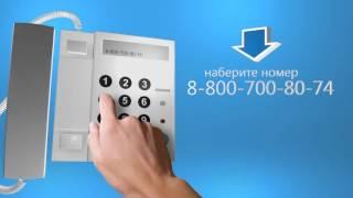 Автоинформатор(Видеоинструкция о передаче показаний газа по телефону., 2015-09-30T10:32:48.000Z)