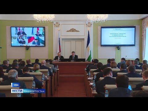 В Башкирии из-за коронавируса вводятся новые ограничительные меры