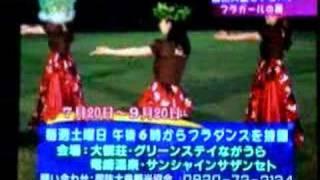 フラダンス 森山花奈 動画 23