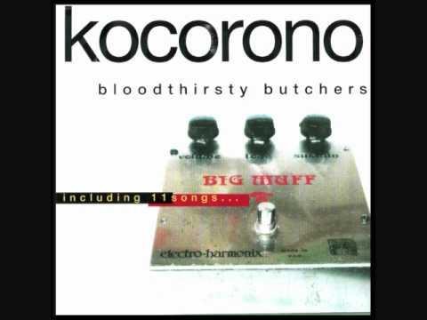 bloodthirsty butchers - 七月(July) w/ Translation