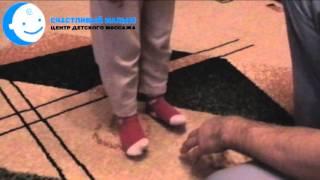 Гимнастика при плоскостопии видео 3 года(Гимнастика при плоскостопии видео 3 года., 2015-09-28T04:48:41.000Z)