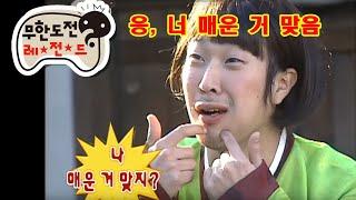 """무한도전 30회 #2 """"김장 특집-김치 담그기"""" infinite challenge ep.30"""