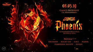Pirate Station «Phoenix» Saint-Petersburg 08.03.19 — Trailer | Radio Record