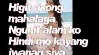 Repeat youtube video AKO NA LANG ANG LALAYO w/ lyrics