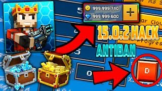Pixel Gun 3D Hack 15.0.2 - Unlimited Coins And Gems Online - Android (No Root) *100% Working*