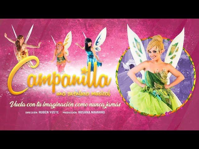 CAMPANILLA: Una aventura musical (Trailer) - Teatro Cofidis Alcázar