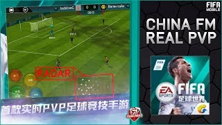 FIFA MOBILE CHINA TENCENT FIFA足球世界 REAL TIME PVP OVERVIEW & HOW TO DOWNLOAD ANDROID/IOS