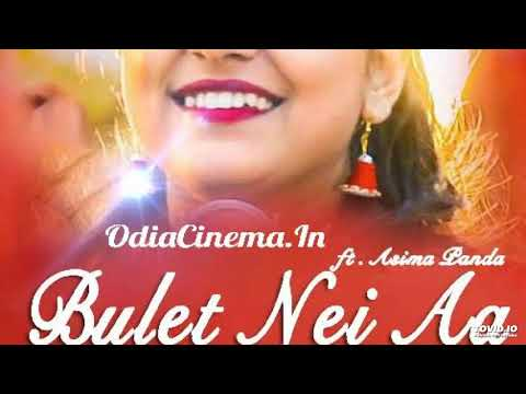 Bulet Chadhi Aa Odia Dj Song || Asima Panda  Wapka Dj