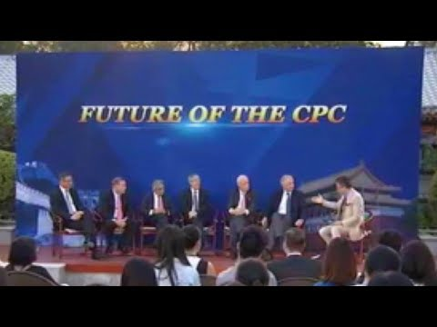 The CPC: What is the future of the CPC?