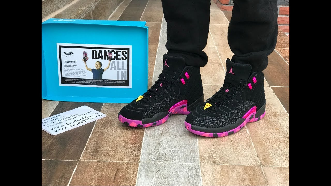 "Air Jordan 12 ""Doernbecher"" On Foot Review - YouTube