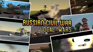 RUSSIAN CIVIL WAR: LOCAL WARS. Трейлер к открытию сервера