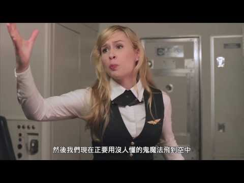 飞机上为什麽不能用手机? (中文字幕) Why Can't You Use Phones on Planes? Chinese Subtitle