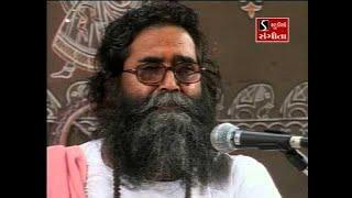 Vachan Viveki Je Nar Panbai