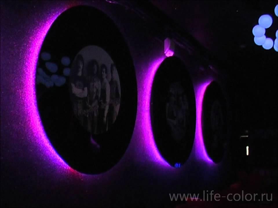 свет для ночного клуба