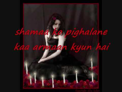 tose naina laage mili roshni mp3 song