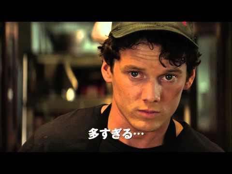 【映画】★オッド・トーマス 死神と奇妙な救世主(あらすじ・動画)★