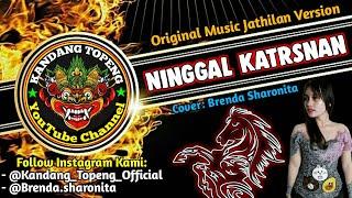 nangis Sak jroning Batin ku- Lagu Terbaru ( NINGGAL KENANGAN ) Versi Jathilan Cover Brenda Sharonita