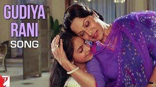 Gudiya Rani - Song - Lamhe
