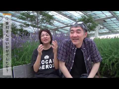 河合美智子さん夫妻 脳卒中になってからの心境 | 脳フェスメッセージ動画