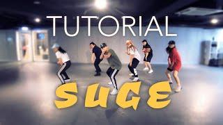 SUGE (YEA YEA) - DABABY / BRYAN TAGUILID Dance Tutorial