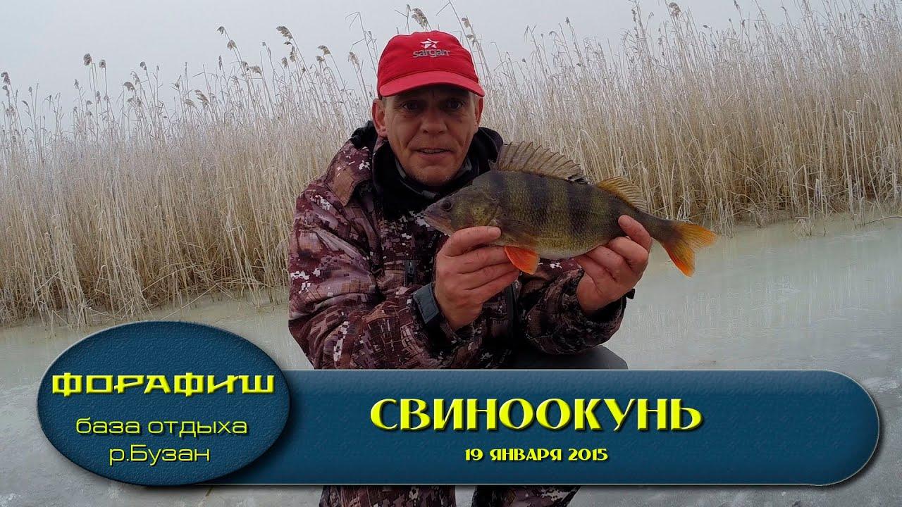 Астраханская рыбалка по первому льду.База ФораФиш.